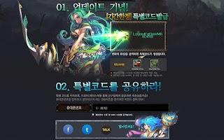 Screenshot of 레전드오브킹