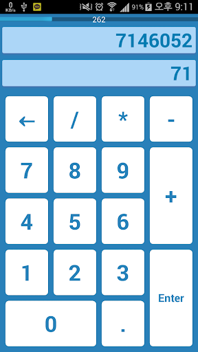 숫자키패드 타자연습