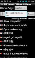 Screenshot of One Click Translate PRO 10 Lng