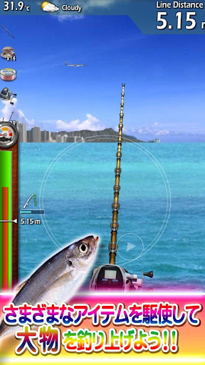 BigOne 世界の大物釣り