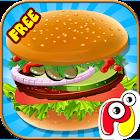 汉堡制造商-烹饪比赛 icon