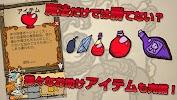 Android/PC/Windows 용 Glyph Quest (Asia)  (apk) 무료 다운로드 screenshot