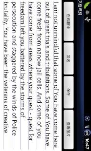 【免費生產應用App】云脉拍照识别文档发微博-APP點子