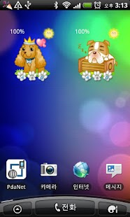 Mong Mong Battery Widget16 - screenshot thumbnail