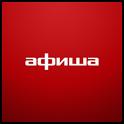 Афиша icon