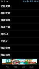 Gravure Idol HD (グラビアアイドル)