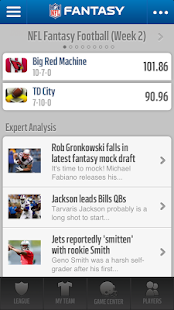 NFL.com Fantasy Football 2013 - screenshot thumbnail