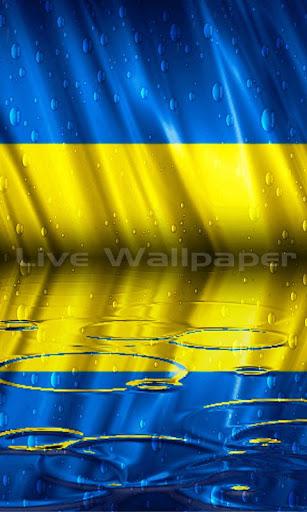 Ukraine Flag Raindrop