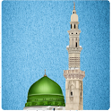 Islamic SMS(English/Urdu)Free icon