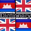 English Khmer Dictionary icon
