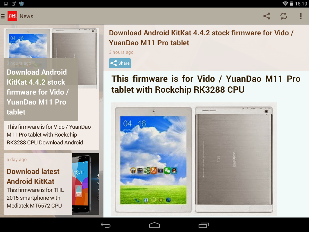 Download Android Firmwares- screenshot