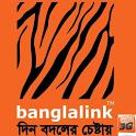 Banglalink 3G icon
