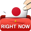 RightNow Japanese Conversation icon