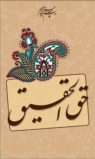 Biography Imam Hassan Mujtaba