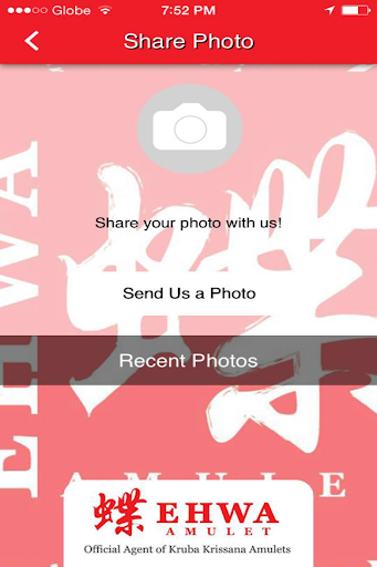 【免費商業App】Ehwa Amulet-APP點子