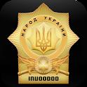Мусаракш – ПДД Украины icon