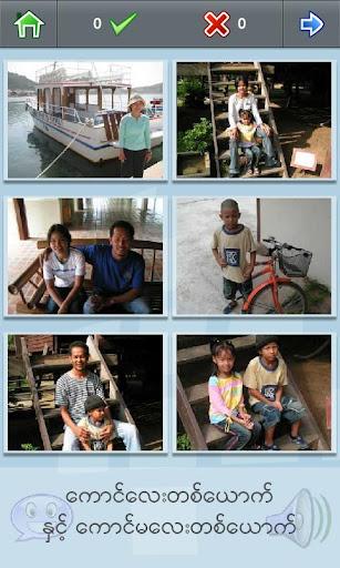 L-Lingo 学习缅甸语 Pro