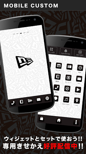 【免費個人化App】NEW ERA 時計・電池・検索ウィジェットセット-APP點子