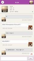 Screenshot of Butterfly-香港女同志 Lesbians 交友討論區
