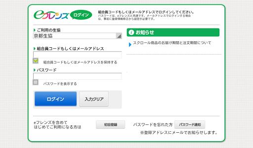 【免費生活App】★ホーム★-APP點子