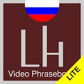 Russian Language Hostess Lite