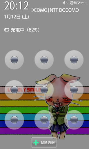 無料娱乐Appのゆかいななかまたち -Smelling-|記事Game
