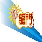 SDD_Shot Gantry icon