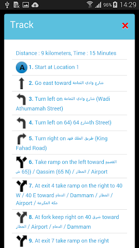 玩旅遊App|Shumoul免費|APP試玩