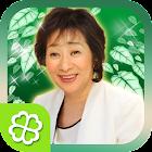 あの人の未練と復縁の可能性~「西新宿の母」本格四柱推命 icon
