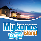 Mykonos myGreece.travel