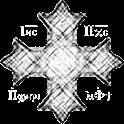 Coptic Agpeya logo