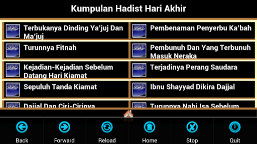【免費教育App】Kumpulan Hadits Hari Akhir-APP點子