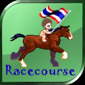 Racecourse 賽車遊戲 App LOGO-硬是要APP
