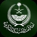 إمارة منطقة مكة المكرمة icon
