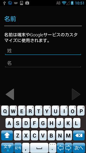 MarinBlueキーボードイメージ
