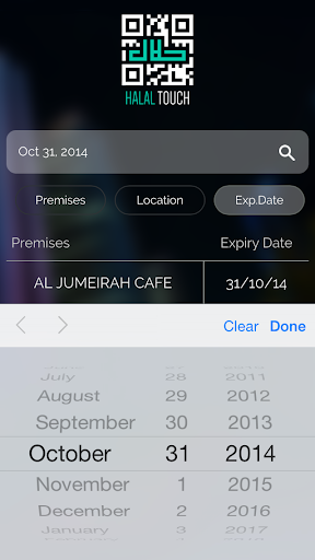 玩生產應用App|HalalTouch免費|APP試玩