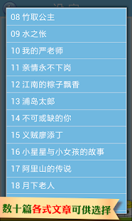 【免費教育App】中打練習 ( 中文打字練習 app 簡體中文 )-APP點子