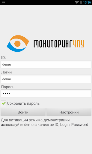 MonitoringCNC