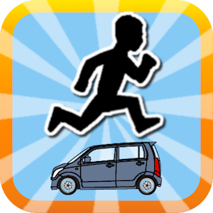 Car Jump transcendence! for PC and MAC