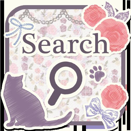 きせかえ検索『ガーリーキャット』for DRESSAPPS 個人化 App LOGO-硬是要APP