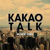 New York City Photo KakaoTheme