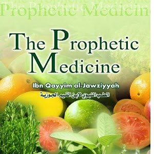 الطب النبوي Prophetic Medicine for Android