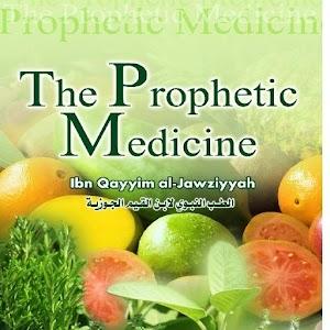 Download الطب النبوي Prophetic Medicine APK