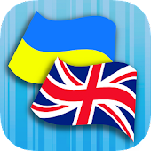 Ukrainian English Translator