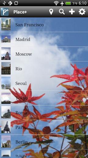 【免費旅遊App】地點紀錄、打卡、分享 : Place+-APP點子