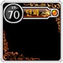 던파 소식통 icon