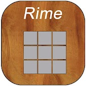 Rime - Reaction Time Game