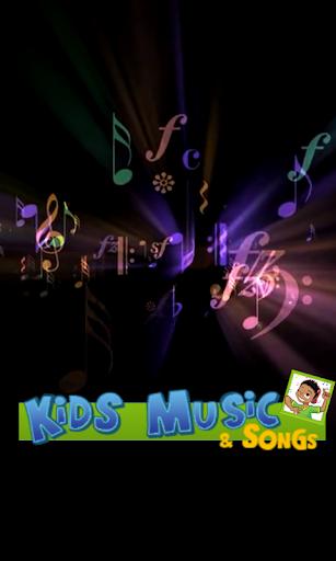 儿童音乐与歌曲