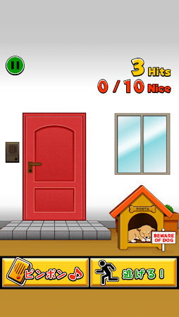 Super Knock And Run 1.0.0 screenshot 376658
