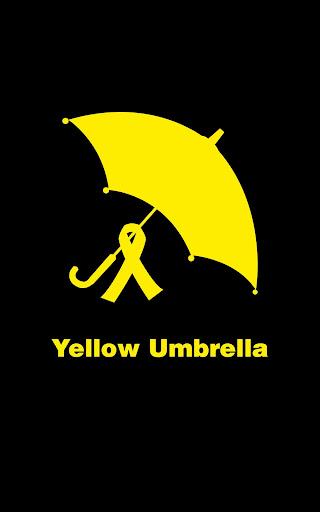玩免費社交APP 下載黄雨伞 app不用錢 硬是要APP